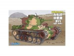 Chibi-Maru-Type-97-Chi-Ha-New-Turret-Late-Production-with-Colored-Pedestal-for-Display-and-Wall-Surface-Illustration