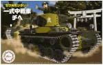 Type-1-Medium-Tank-Chi-He