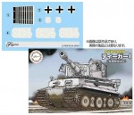 Tiger-I-Eastern-Front-Special-Version-with-Michael-Wittmann-Decal