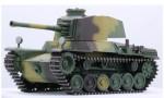 Chibi-Maru-Type-3-Medium-Tank-Chi-Nu-Long-Barrel