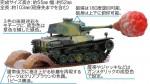 Chibi-Maru-Type-3-Medium-Tank-Chi-Nu-Special-Version