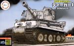 Chibi-Maru-Tiger-I-Eastern-Front-Ver-