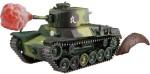 Chibi-Maru-Type-1-Chi-He-Medium-Tank-Special-Version