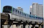 1-150-Tokyo-Monorail-Type-10000-6-Cars-Set-Display-Model-Pre-Painted