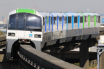 1-150-Tokyo-Monorail-2000-Series-New-Color-Unit-6-Cars-Display-Model