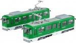1-150-Sapporo-City-Transportation-Bureau-Type-3300-2-Car-Set
