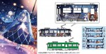 1-150-Snow-Miku-Train-2021-Version-with-3300-Type-for-Standard-Color-2-car-Set