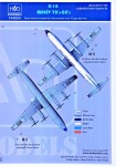 1-144-Decal-IL-18-Malev-Retro-70s-80s-EAEX
