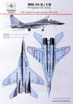 1-32-MiG-29B-UB-Hungarian-AF