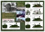 1-35-Decal-ZSU-23-4-V1-Shilka-Hungarian