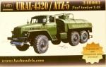 1-48-URAL-4320-ATZ-5-Fuel-resin-kitPEdecal