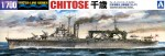 1-700-IJN-Seaplane-Tender-Chitose