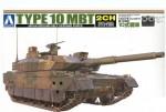 1-48-JGSDF-Type-10-MBT