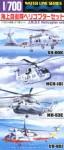 1-700-JMDF-Helicopter-Set