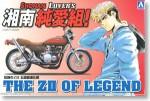 1-12-Legendary-ZII