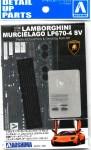 1-24-Lamborghini-Murcielago-LP670-4-SV-Detail-Parts