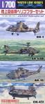 1-700-JGSDF-Helicopter-Set