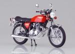 1-12-Honda-CB400-Four