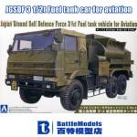 1-72-JGSDF-3-5t-Aviation-Fuel-Tank-Lorry