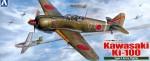 1-72-Kawasaki-KI-100-Type-5-Kou