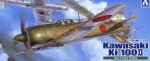 1-72-Kawasaki-Ki-100-II-Type-5-Army-Fighter