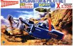 Thunderbirds-X-Car-and-Pilot-Set