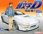 1-32-Initial-D-FC3S-RX-7-Ryosuke-Takahashi