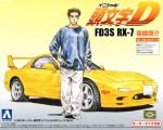 1-32-Initial-D-FD3S-RX-7-Keisuke-Takahashi