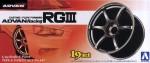 1-24-Advan-Racing-RGIII