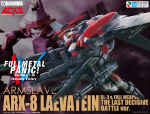 1-48-Full-Metal-Panic-Invisible-Victory-ARX-8-Laevatein-Last-Battle-Mode
