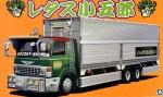 1-32-Lettuce-Special-Liner-Kogorou-Big-Wing-Cargo