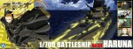 1-700-The-Fleet-of-Fog-Battleship-No-06-Haruna