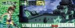 1-700-The-Fleet-of-Fog-Battleship-No-05-Kirishima