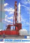 Epsilon-Launch-Vehicle