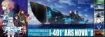 1-700-Arpeggio-of-Blue-Steel-I-401-Ars-Nova-Mode