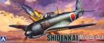 1-72-Kawanishi-Shiden-Kai