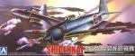 1-72-Shidenkai-Kawanishi-N1K2-Ja-w-Rocket-Launcher