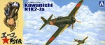 1-72-Kawanishi-Shidenkai-343rd-Naval-Air-Group-701st-Fighter-Squadron