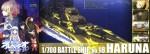 1-700-Arpeggio-of-Blue-Steel-Ars-Nova-DC-Haruna-Full-Hull-Type