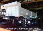 1-32-Kodaira-Anchiko-Type-SP-Dump-Trailer
