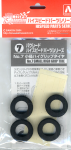 Small-Dia-High-Grip-Tyre