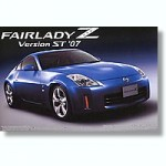 RARE-1-24-33-Fairlady-Z-Ver-ST-2007-Normal