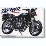 1-12-Kawasaki-Zephyr-Type-I