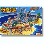Robo-Dachi-Battleship-Island