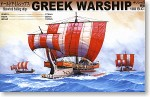 Greek-Warship-100-B-C-
