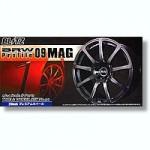 RARE-1-24-20-Inch-Premium-Wheel-Blitz-BRW-Profile-09-MAG