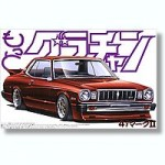 1-24-Toyota-41-Mark-II-1978