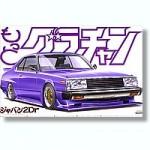 1-24-Nissan-Skyline-Japan-2Dr