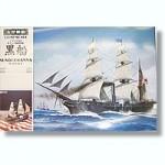 1-150-USS-Susquehanna