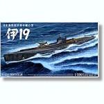 1-350-IJN-Cruiser-Submarine-Type-Otsu-I-19